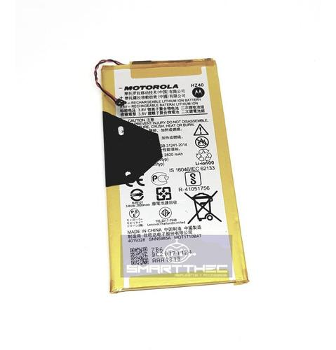 Imagen 1 de 1 de Bateria Reemplazo Motorola Moto Z2 Play Hz40