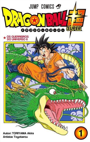 Mangá Dragon Ball Super 9 Volumes Completos + Brindes