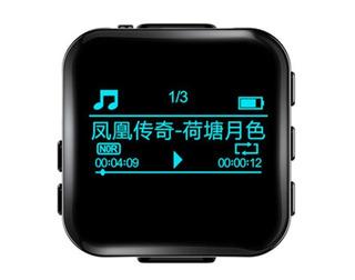 Mp3 Player Mini 8gb Bluetooth Radio Fm Sport Esportivo
