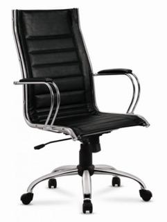 Cadeira De Escritório Giratória Presidente Preto - Cercatto