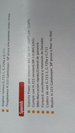 Teléfono Ip Planet H.323/sip Vip-153t