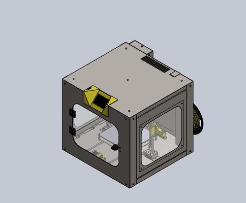 Imagem 1 de 4 de Projetista De Impressoras 3d