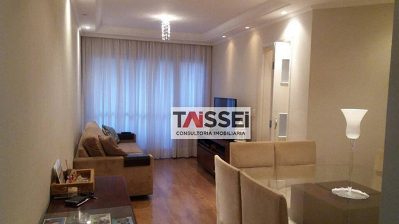 Apartamento Residencial À Venda, Vila Gumercindo, São Paulo - Ap3746. - Ap3746
