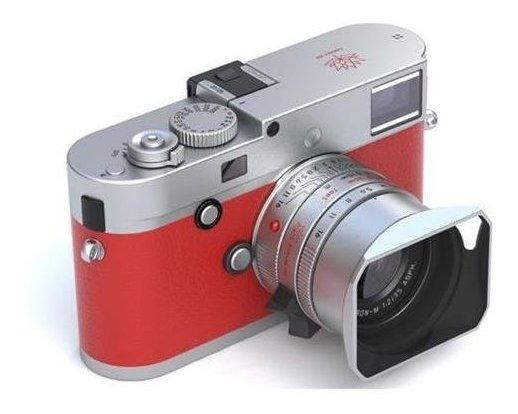 Camara Leica M-p Typ 240 Full-frame Digital Rangefinder Si ®