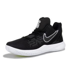 Tenis Nike Kyrie Flytrap Hombre