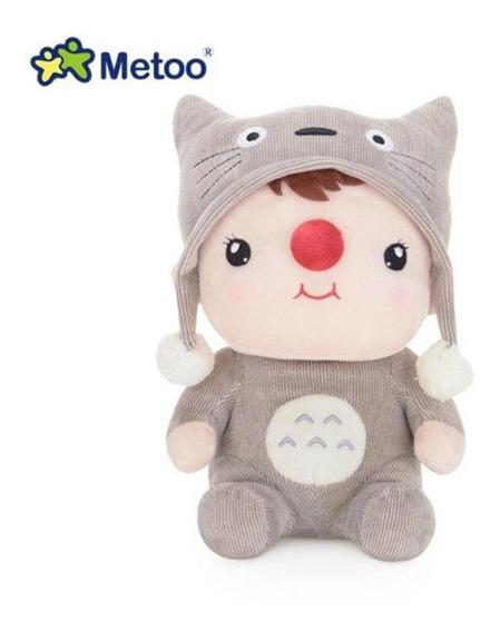 Boneca De Pano Bebê Gato Cinza 22cm Metoo Com Sacolinha