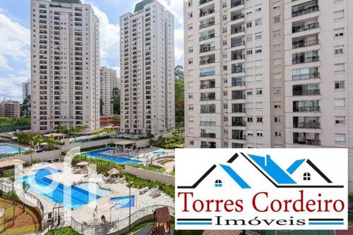 Loft Com 1 Dormitório + 1 Vaga A Venda - Real Parque - Ap0438