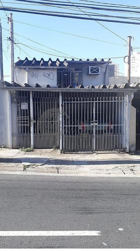 Imagem 1 de 5 de Venda Casa São Paulo Itaberaba - C127