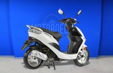 Scooter Expert 80 - Motor Monocilíndrico De 80 Cc.