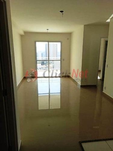 Imagem 1 de 21 de Apartamento Com 2 Suítes Para Locação No Bairro Santa Paula, 2 Dorm, 2 Suíte, 1 Vagas, 68 M - 6090
