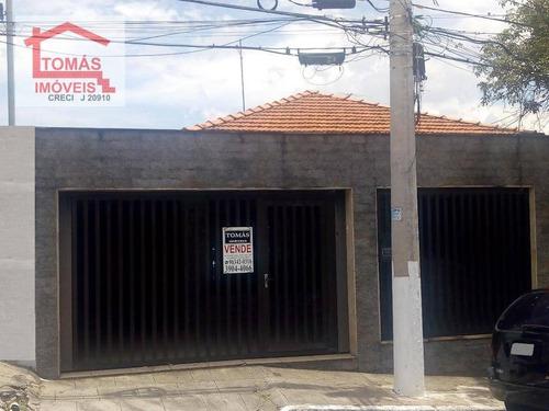 Casa Totalmente Térres Em Pirituba - Ca0948