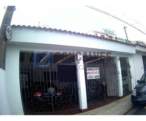 Venda Casa Sao Bernardo Do Campo Jordanopolis Ref: 124072 - 1033-1-124072