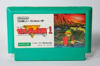 The Legend Of Zelda No Densetsu 1 The Hyrule Fantasy Famicom