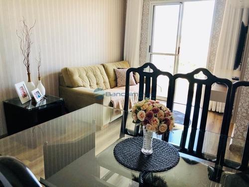 Apartamento - Ap03217 - 69342714