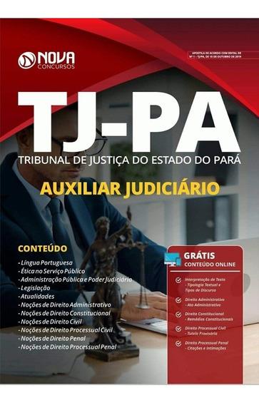 Apostila Em Pdf Para Concurso Tj-pa Auxiliar Judiciário