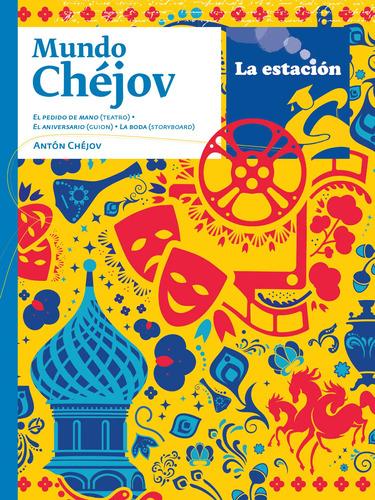 Imagen 1 de 1 de Mundo Chejov - Estación Mandioca -