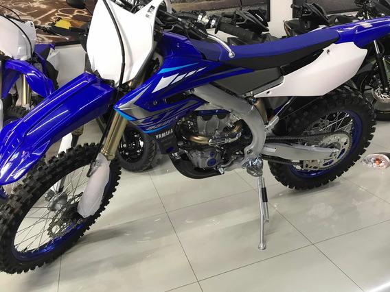 Yamaha Fx250