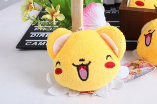 Peluche Kero Card Captor Sakura Super Cute Tierno Llavero