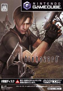 Biohazard Resident Evil 4 Nintendo Gamecube Palermo Z Norte