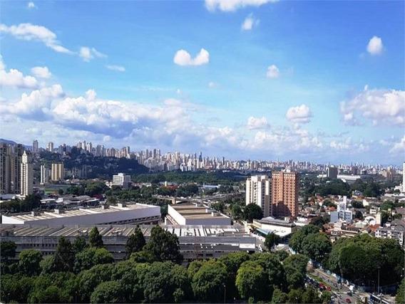 Apartamento-são Paulo-barra Funda | Ref.: 57-im407871 - 57-im407871