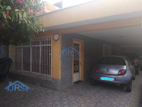 Casa Com 2 Dormitórios Para Alugar - Ca0354