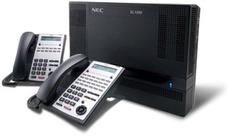 Centrales Telefónicas- Nitsuko-nec, Técnico Experimentado