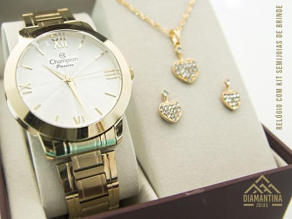 Relógio Feminino Champion Dourado Cn28704h Com Kit Semijoias