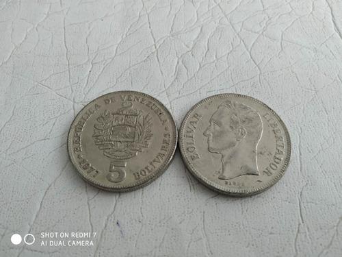 Moneda Venezolana Antigua 5 Bolívares 1977