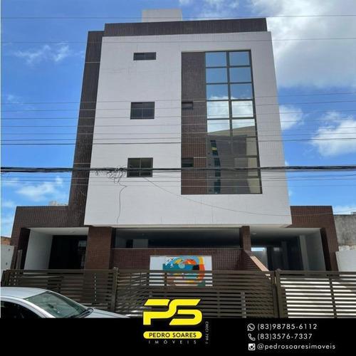 Imagem 1 de 15 de Cobertura Com 3 Dormitórios À Venda, 161 M² Por R$ 480.000 - Miramar - João Pessoa/pb - Co0086