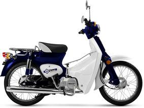 Moto Ciclomotor Motomel Go 125 Vintage 0km Urquiza Motos