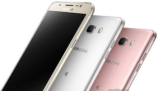 Smartphone Samsung Galaxy J5 2016 Metal J510mn 16gb Original