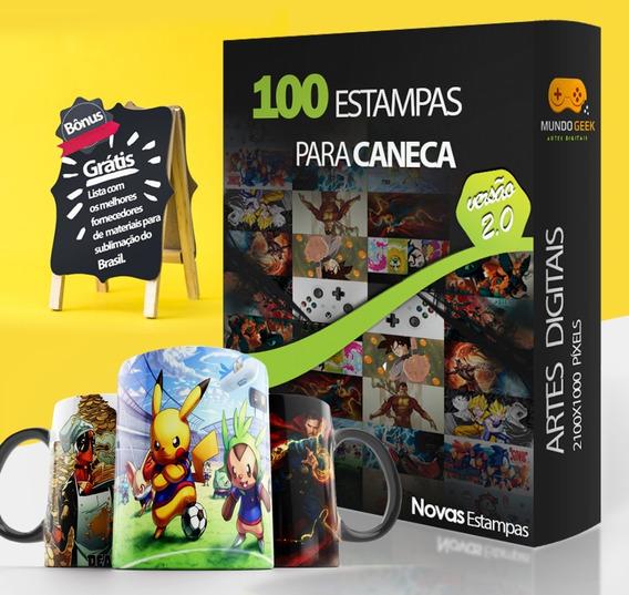 Estampas 100 Artes Para Sublimação Canecas (packnovo) +bônus