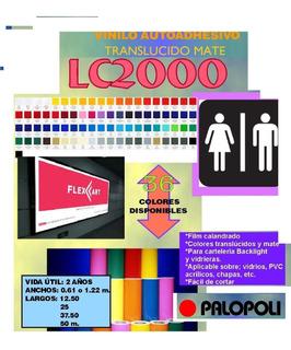 Rollo Vinilo Translucido Palopoli Serie Lc2000 0.61x12.50m