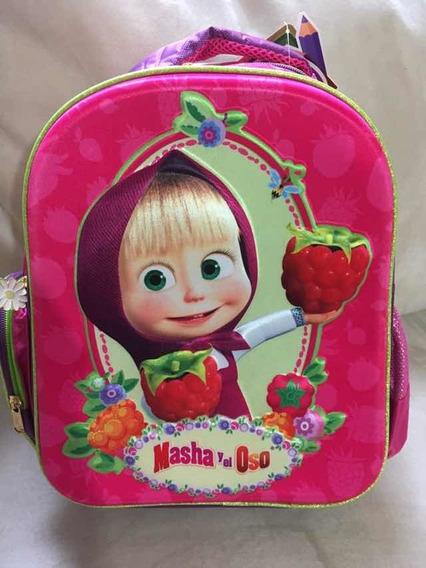 Mochila Masha Kinder
