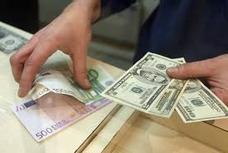 Financiación Seria, Rápida Y Fácil