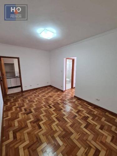 Apartamento Com Excelente Localização, 46 M² - Venda Ou Aluguel - Sumarezinho - Ap0944