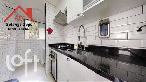Lindo Apartamento No Jardim Umarizal - 2 Dorms - 43 M² - 1894