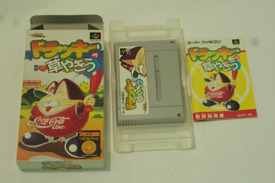 Jogo Dolucky No Kusayakiu Coca Cola Super Nintendo Snes Raro