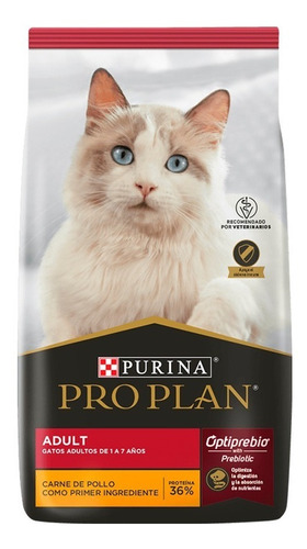 Imagen 1 de 3 de Comida Gato Pro Plan Cat Adulto 7.5k + Sanitario Ecologico