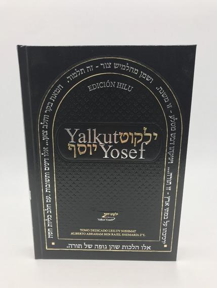 Yalkut Yosef, Leyes Judías, Hebreo Español, 11 Libros