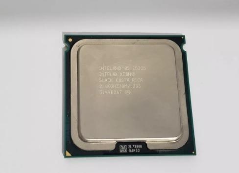 Processador Intel Xeon E5335