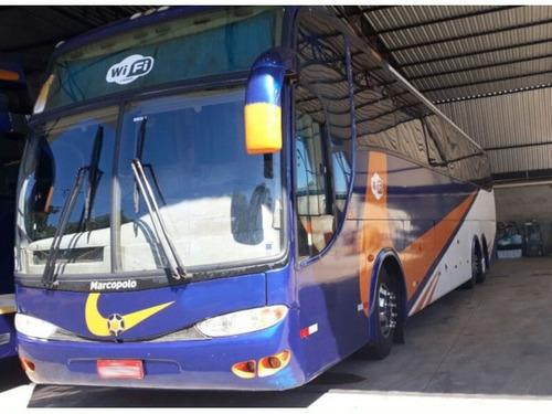 Paradiso - Scania - 2006/2006 - Cod. 5027