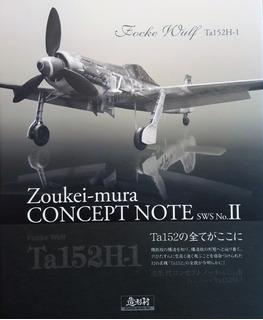 Ta-152h Concept Note Sws No. 2