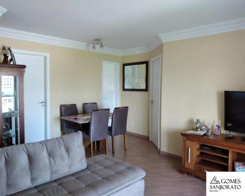 Imagem 1 de 30 de Apartamento A Venda No Bairro Jardim De Santo André - Ap01252 - 69358250
