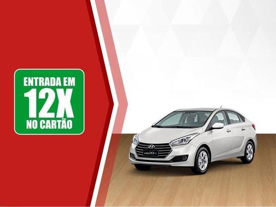 Ford Ecosport Titanium 2.0 16v (flex) (aut) 2.0