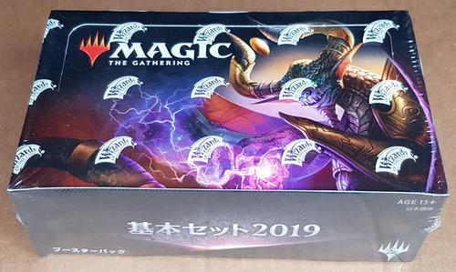 Mtg Magic Core Set 2019 Caja Japonesa Con 36 Sobres