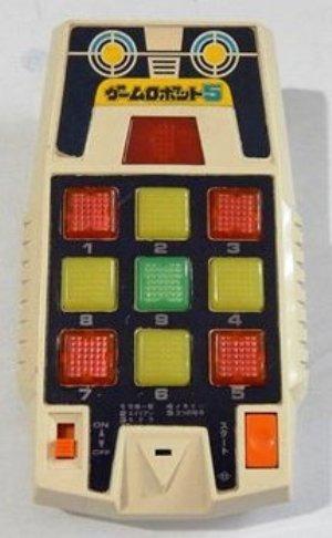 The Game Robot 5 - Jogo Eletronico Portatil Anos 80 Japones