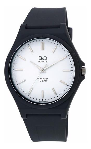 Relógio Masculino Q&q Borracha Prova D