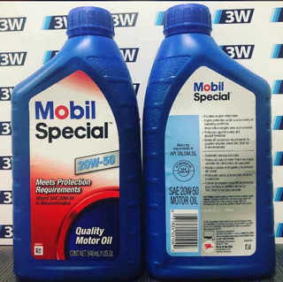Aceite 20w-50 Mobil Mineral