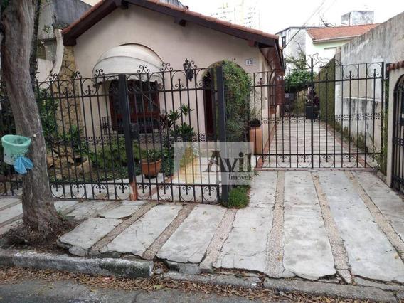 Casa Com 3 Dormitórios À Venda, 150 M² Por R$ 760.000 - Tatuapé - São Paulo/sp - Ca0104